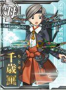 AV Chitose A 106 Card