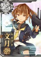 DD Fumizuki Kai Ni 548 Card