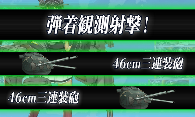 File:KanColle-140425-16133343.png