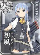 DD Hatsukaze 190 Card