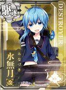 DD Minazuki Kai 366 Card