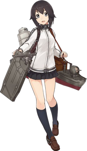 AO Hayasui 460 Full