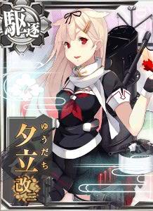 DD Yuudachi Kai Ni 144 Card
