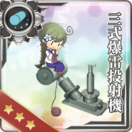 Файл:Type 3 Depth Charge Projector 045 Card.png