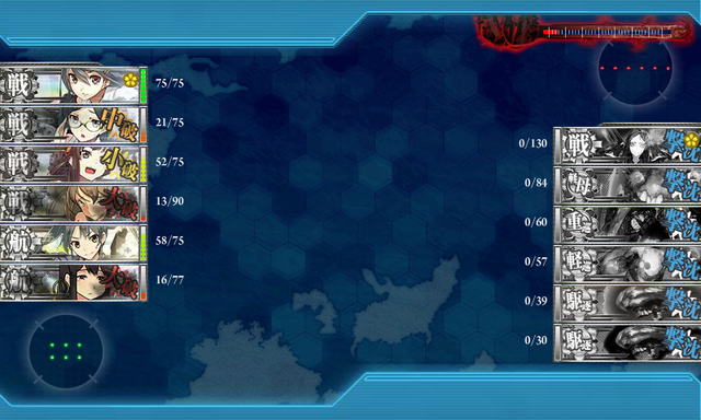 File:KanColle-140428-22004649.png