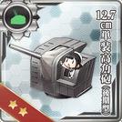 12.7cm Single High-angle Gun Mount (Late Model) 229 Card