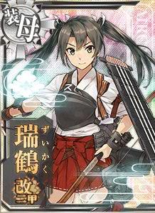 CVB Zuikaku Kai Ni A 467 Card
