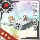 203mm 53 Twin Gun Mount 162 Card