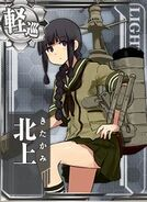 CL Kitakami 025 Card