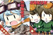 Fairy squadron