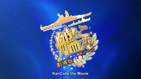 KanColle the Movie - Trailer(English subtitled,Aniplus edition)