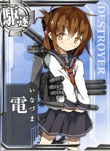 DD Inazuma 037 Card