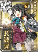 DD Naganami Kai 304 Card
