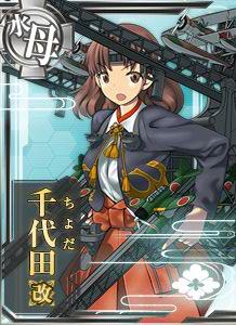 AV Chiyoda Kai 105 Card
