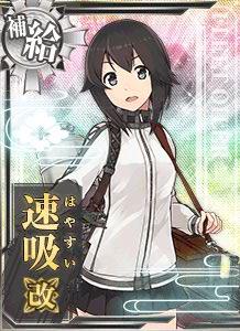 AO Hayasui Kai 352 Card