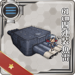61cm Quadruple Torpedo Mount 014 Card