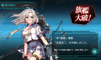KanColle-150218-23183144.png