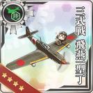 Type 3 Fighter Hien Model 1D 185 Card