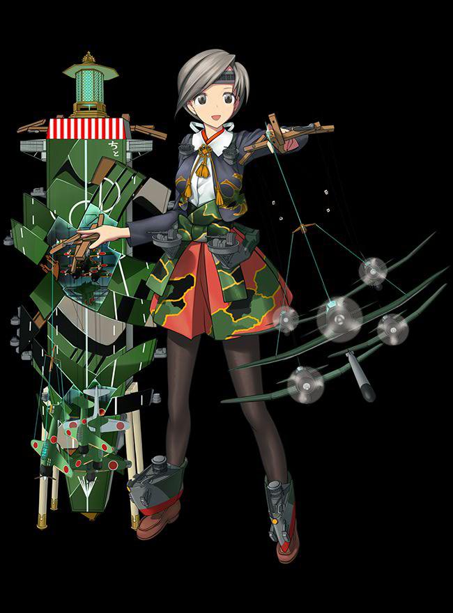 CVL Chitose Carrier Kai Ni 296 Full