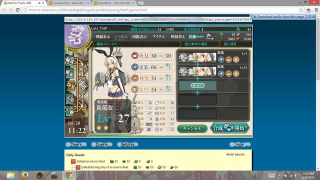 File:Shimakaze....png