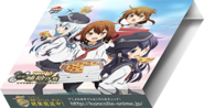Anime partnership with Pizza Hut 2