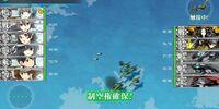 Sandbox/Aerial Combat