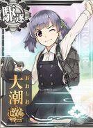 DD Ooshio Kai Ni 199 Card