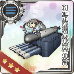61cm Quintuple (Oxygen) Torpedo Mount 058 Card