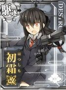 DD Hatsushimo Kai 241 Card