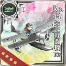 Ro.44 Seaplane Fighter bis 215 Card