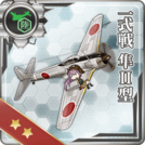 Type 1 Fighter Hayabusa Model II 221 Card