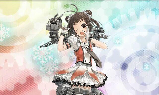 File:Naka-chan 01.jpg