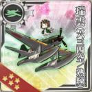 Zuiun (634 Air Group Skilled) 237 Card