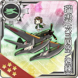 Zuiun (634 Air Group Skilled) 237 Card