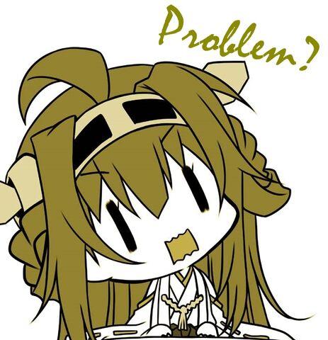 File:Kongou Problem.jpg