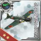 Type 97 Torpedo Bomber (931 Air Group) 082 Card