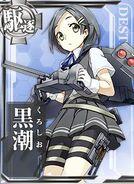 DD Kuroshio 019 Card