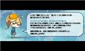 Thumbnail for version as of 12:51, November 27, 2013