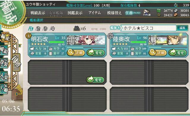 File:Rmutsu3.jpg