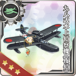 Type 98 Reconnaissance Seaplane (Night Recon) 102 Card