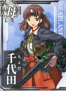 AV Chiyoda 103 Card