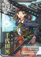 AV Chiyoda A 107 Card