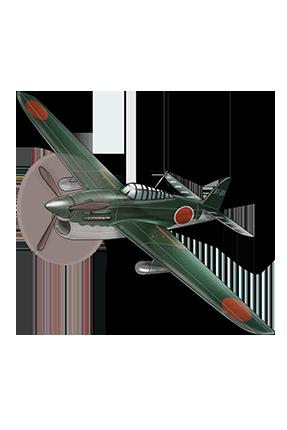 Type 2 Reconnaissance Aircraft 061 Equipment