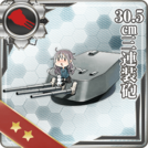 30.5cm Triple Gun Mount 231 Card