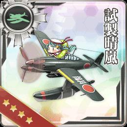 Prototype Seiran 062 Card