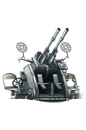 File:Equipment39-4.png