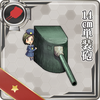 14cm Single Gun Mount 004 Card