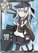 DD Hibiki 035 Card