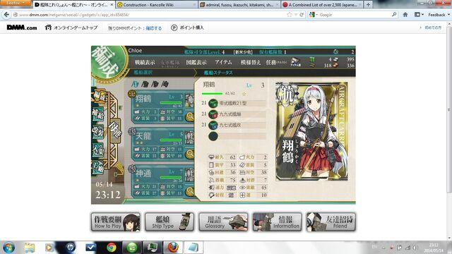 File:Luck 2.jpg
