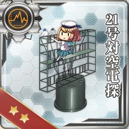 Type 21 Air Radar 030 Card